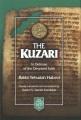 Product The Kuzari