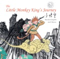 Product The Little Monkey King's Journey