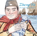 Product Zheng He - The Great Chinese Explorer