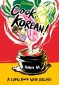 Product Cook Korean!