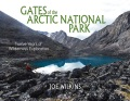 Product Gates of the Arctic National Park