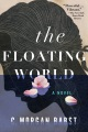 Product The Floating World