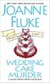 Product Wedding Cake Murder