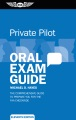 Product Private Pilot Oral Exam Guide