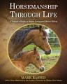 Product Horsemanship Through Life