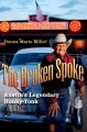 Product The Broken Spoke