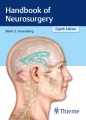 Product Handbook of Neurosurgery