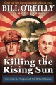 Product Killing the Rising Sun
