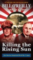 Product Killing the Rising Sun: How America Vanquished World War II Japan