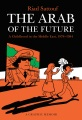 Product The Arab of the Future 1