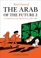Product The Arab of the Future 2