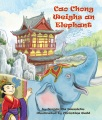 Product Cao Chong Weighs an Elephant