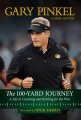 Product The 100-Yard Journey