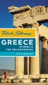 Product Rick Steves Greece: Athens & the Peloponnese