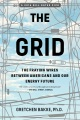 Product The Grid