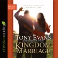 Product Kingdom Marriage: Connecting God's Purpose With Your Pleasure