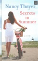 Product Secrets in Summer