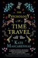 Product The Psychology of Time Travel