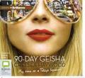 Product 90-Day Geisha