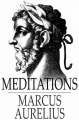 Product Meditations