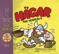 Product Hagar the Horrible