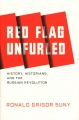 Product Red Flag Unfurled