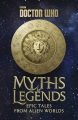 Product Myths & Legends