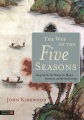 Product The Way of the Five Seasons
