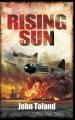 Product Rising Sun