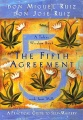 Product The Fifth Agreement: A Practical Guide to Self-Mastery