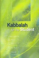 Product Kabbalah for the Student