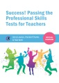 Product Success! Passing the Professional Skills Tests for Teachers