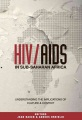Product HIV/AIDS in Sub-saharan Africa