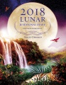 Product Lunar & Seasonal 2018 Diary: Northern Hemisphere