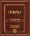 Product The Five Books of the Torah in Hebrew and English