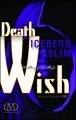 Product Death Wish: A Story of the Mafia