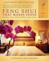 Product Feng Shui That Makes Sense