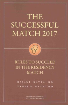 Product The Successful Match 2017: Rules for Success in the Residency Match