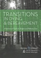 Product Transitions in Dying and Bereavement