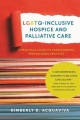 Product LGBTQ-Inclusive Hospice and Palliative Care