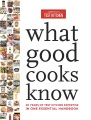 Product What Good Cooks Know