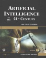 Product Artificial Intelligence in the 21st Century