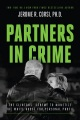 Product Partners in Crime
