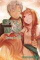 Product Spice and Wolf