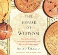 Product The House of Wisdom