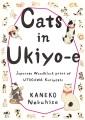 Product Cats in Ukiyo-e