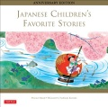Product Japanese Children's Favorite Stories
