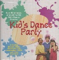 Product Kid's Dance Party [BMG Special Products Single Disc]