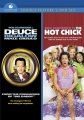 Product Deuce Bigalow - Male Gigolo/The Hot Chick