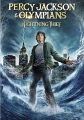 Product Percy Jackson & the Olympians: The Lightning Thief